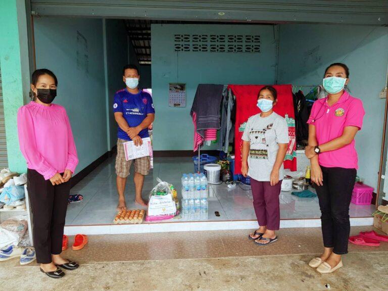มอบถุงยังชีพช่วยเหลือครอบครัวกลุ่มเสี่ยงผู้สัมผัสใกล้ชิดผู้ป่วยติดเชื้อโควิด-19