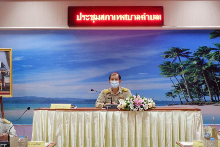 การประชุมสภาเทศบาลตำบลเขาวัว-พลอยแหวน สมัยวิสามัญ สมัยที่ 1 (ครั้งที่ 1) ประจำปี 2564